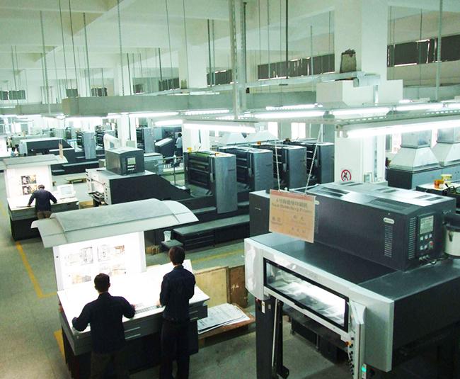 鸿威印刷公司